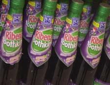 Bottles of Ribena on display (http://www.bbc.co.uk/schools/gcsebitesize/business/images/brand3.jpg)