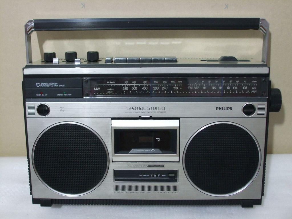 (http://cassetterecorder-museum.com/poze/ar580.jpg)
