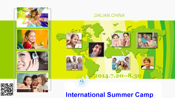 Preview of 2014 Dalian Mandarin Summer Camp
