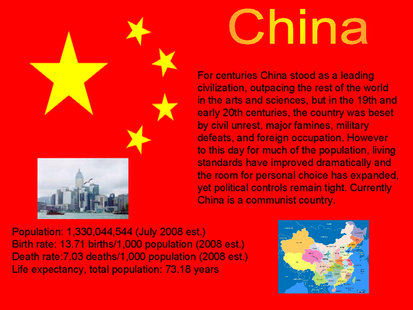 Preview of China's Population Policy
