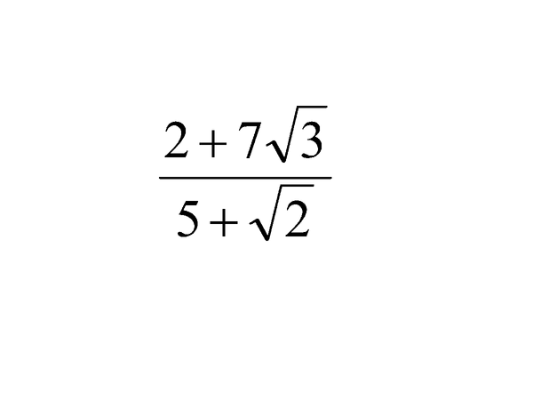 Preview of Rationalise The Denominator (Simple)