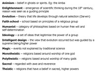 Preview of Science & Religion Key words AQA Sociology A2