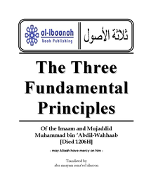 Preview of tasfir surah tabbat(al-masad)