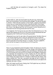 Preview of page 5