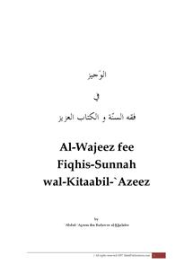 Preview of Al-Wajeez fee Fiqhis-Sunnah wal-Kitaabil-`Azeez