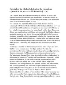 Preview of Ummah