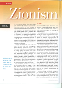 Preview of Zionism 1